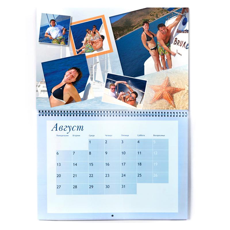 Календарь с коллажами - это прекрасная возможность вместить много.
