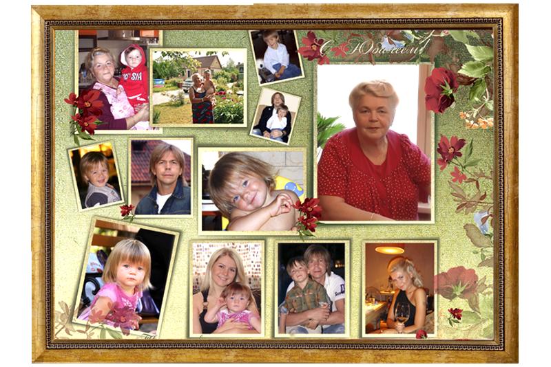 Фотоколлаж для мамы с днем рождения своими руками 97